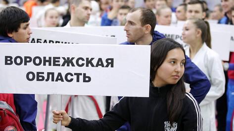 Воронежская спортсменка взяла «бронзу» на Кубке России по каратэ