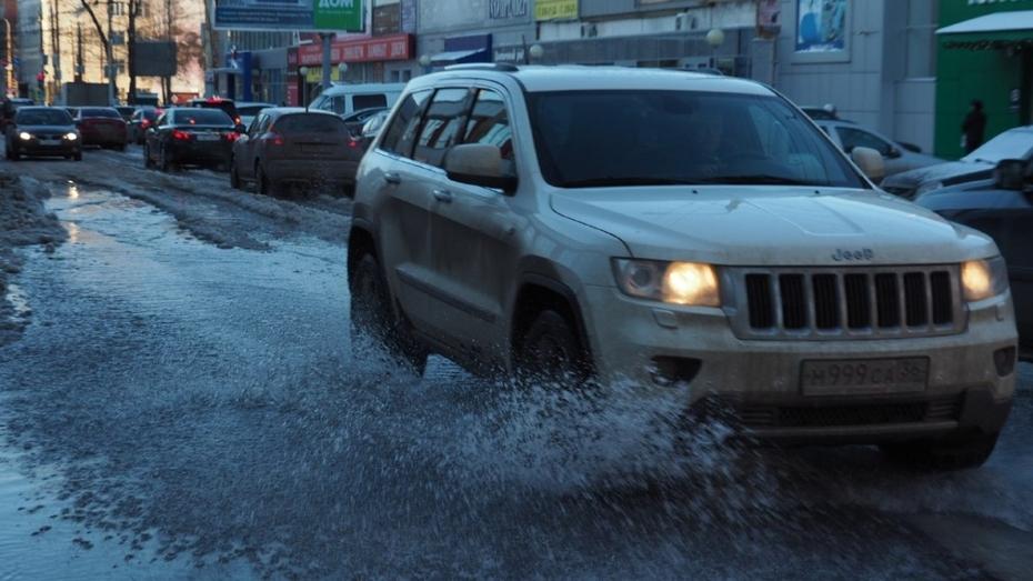 В Воронеже затопило улицу Среднемосковская