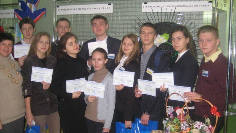 Верхнемамонцев наградили за победу в молодежном инновационном форуме