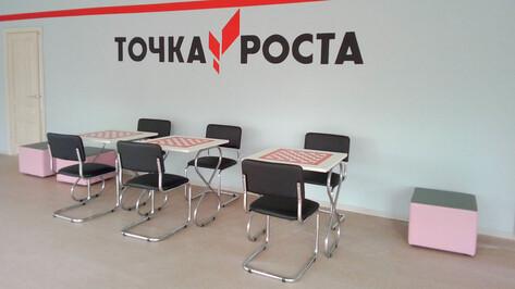 В Верхнетишанской школе Таловского района оборудовали центр «Точка роста»