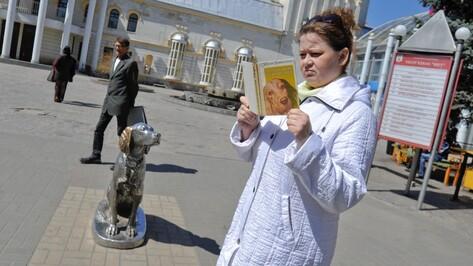 В Воронеже любители книг замерли на площади у Белого Бима