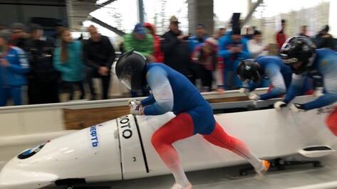 Воронежские спортсмены завоевали 3 медали чемпионата России по бобслею