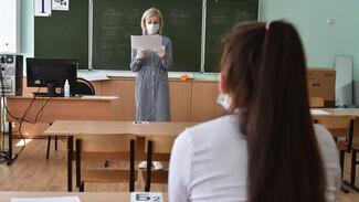 Российских учителей пообещали не увольнять за отказ от вакцинации против COVID-19