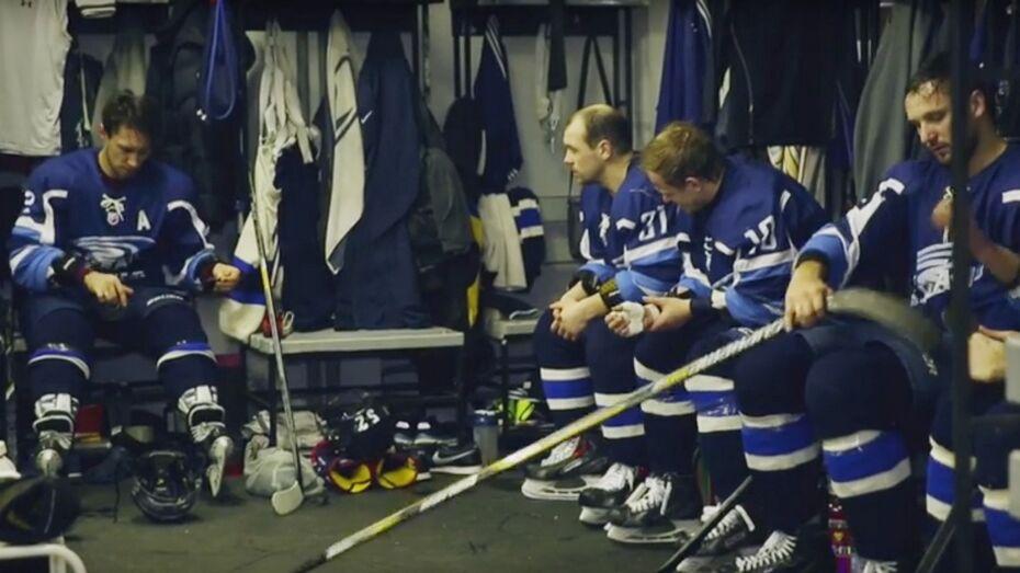ВХЛ показала видео из раздевалки воронежского «Бурана» перед «Русской классикой»