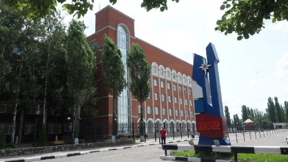 Воронежский институт МЧС перейдет на 2-уровневую систему высшего образования