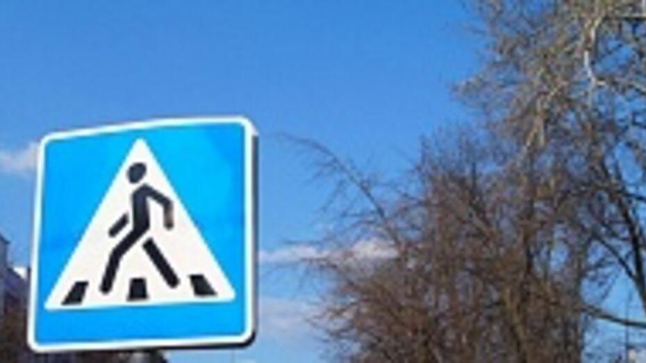 В Верхнемамонском районе «семерка» сбила стоящего на остановке пенсионера