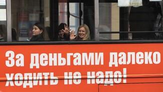 Проезд в общественном транспорте Воронежа может подорожать с марта