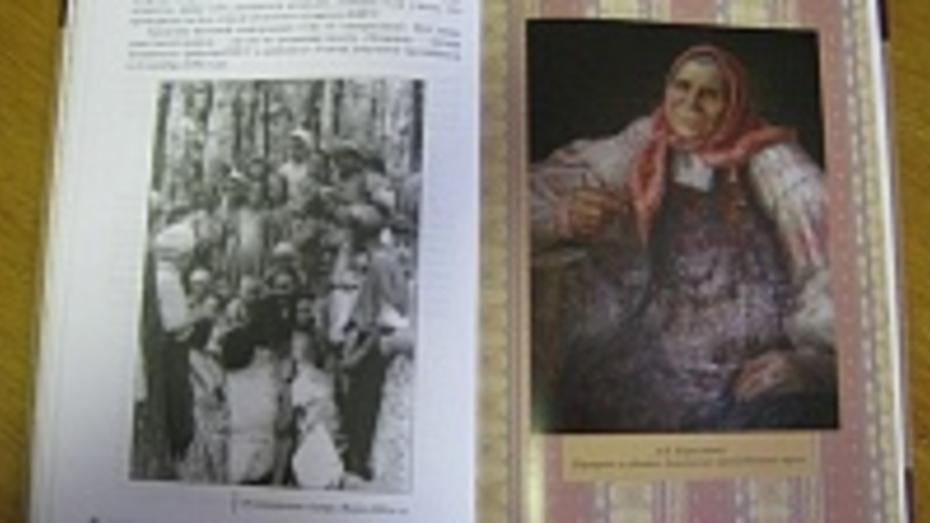 В Аннинской библиотеке прошла презентация книги о сказительнице Анне Корольковой