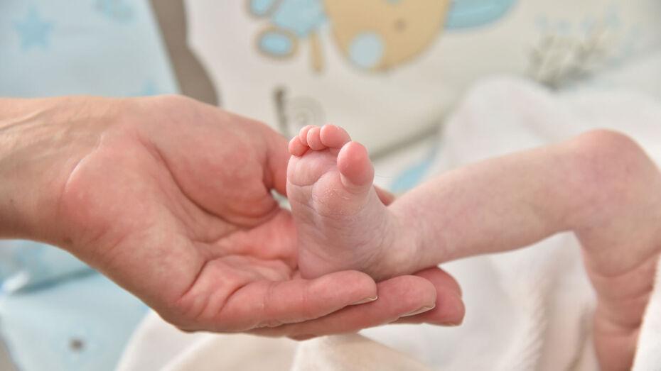 В 2 воронежских роддомах возобновят выдачу свидетельств о рождении детей