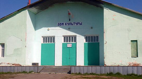 Дом культуры в аннинском селе Никольское отремонтируют за 8 млн рублей