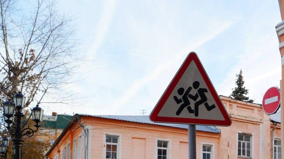 В Воронеже машина сбила 8-летнего мальчика на переходе