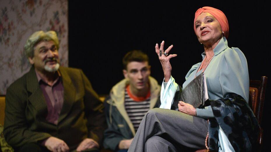 Воронежский драмтеатр поставил мелодраму о старости