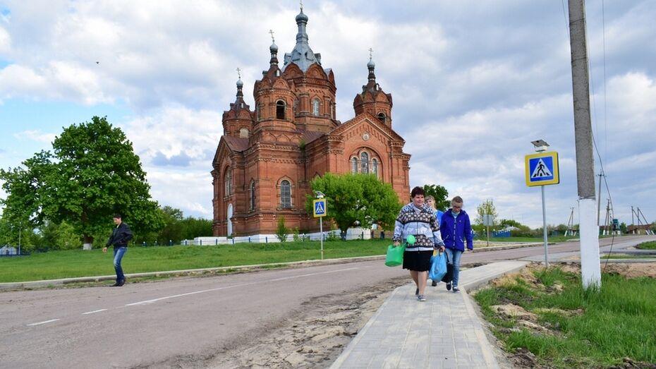 В Грибановском районе проложили новый тротуар