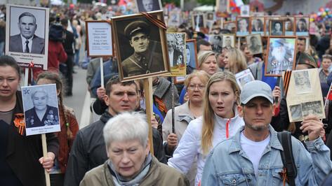 В Воронеже начался прием заявок на участие в «Бессмертном полку» онлайн