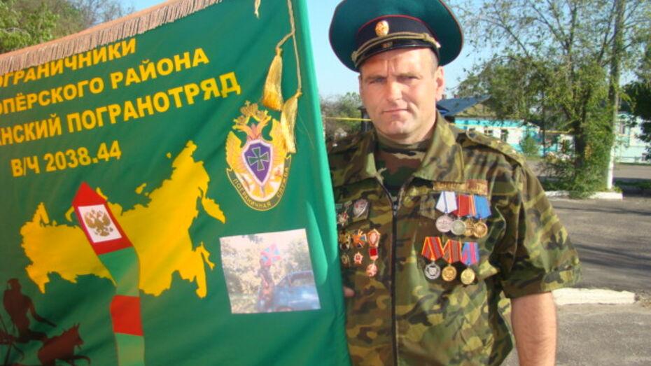 Новохоперские погранцы обзавелись собственным флагом