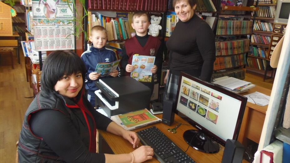 Детскую библиотеку Верхнемамонского района подключили к интернету