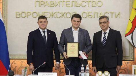 Уроженец Каменского района стал лауреатом областного конкурса «Инженер года – 2019»
