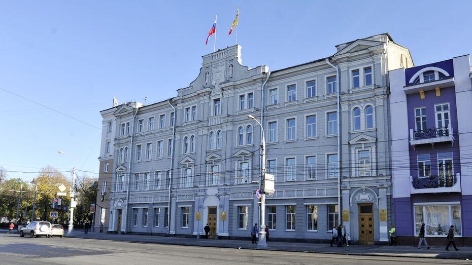 Мэрия пригласит в Воронеж на 70-летие Победы все города-побратимы