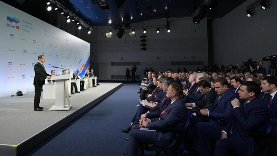 Глава Воронежской области принял участие в обсуждении реализации нацпроектов в соцсфере