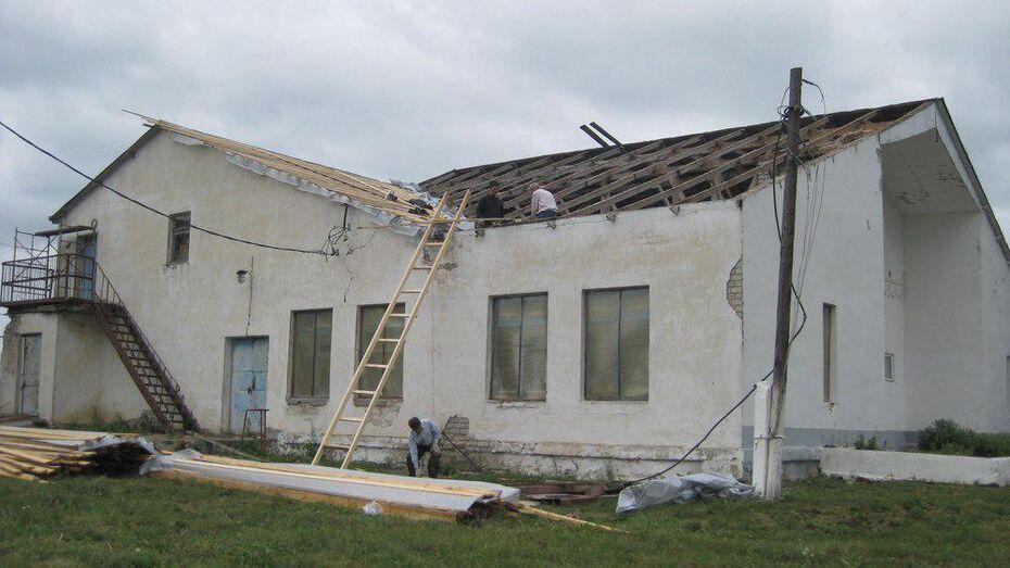 В Эртильском районе отремонтируют крышу Дома культуры