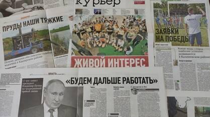 «Воронежский курьер» вошел в число 10 лучших газет России