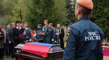 В Воронеже простились с погибшим на пожаре в Москве спасателем