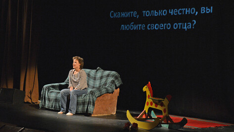 Воронежских подростков позвали на мастер-классы по документальному театру