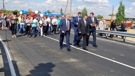 В Бутурлиновке открыли мост через Осередь