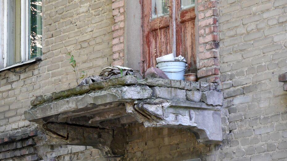 На расселение аварийных домов в Воронежской области в 2018 году выделят 453 млн рублей