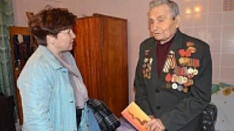 В Верхнехавском районе состоялась ежегодная акция «Внимание ветеранам»