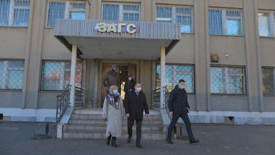 Реконструкция ЗАГСа в Борисоглебске начнется в 2021 году