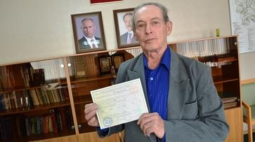 В Рамонском районе чернобыльцу вручили жилищный сертификат