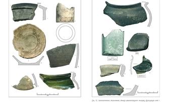 Археологи нашли в центре Воронежа осколки бутылок из-под элитного алкоголя ХIХ века