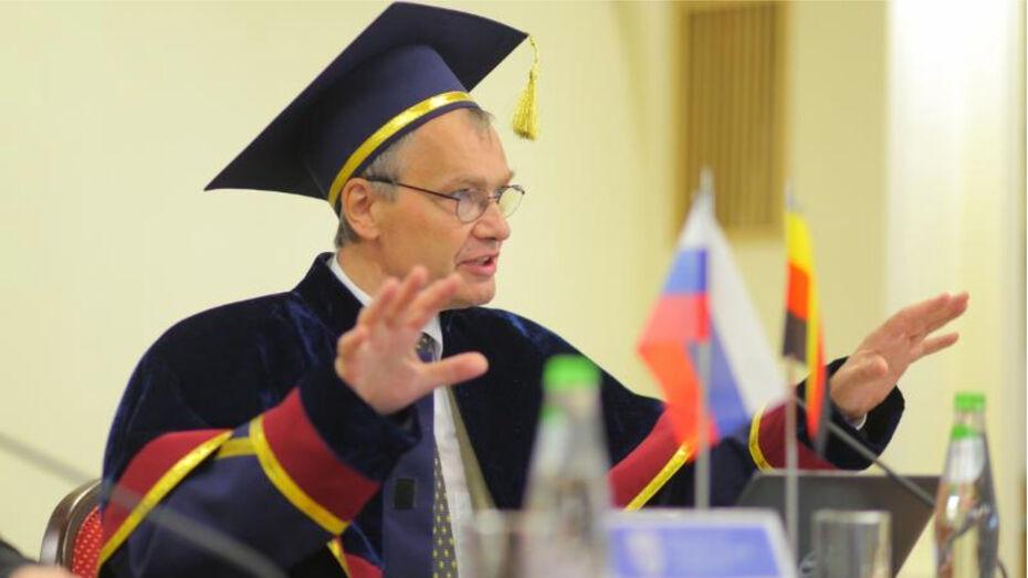 Немецкого профессора наградили мантией почетного доктора Воронежского госуниверситета