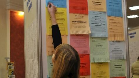 В Воронежской области насчитали почти 13 тыс безработных