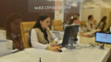 Правительство расширило список предоставляемых в МФЦ госуслуг