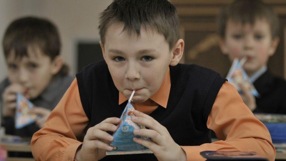 Скопившиеся в Воронеже запасы школьного молока раздадут ученикам