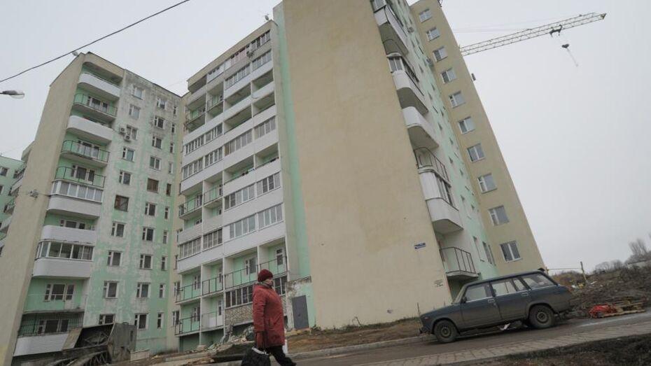 Воронежцы задолжали за капремонт почти 100 млн рублей