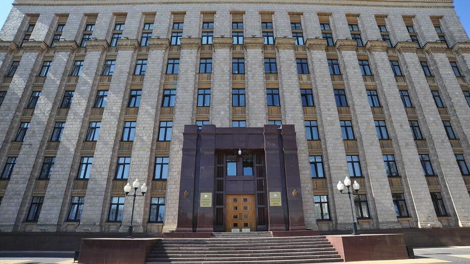 В Воронежской области назначили руководителя департамента строительной политики