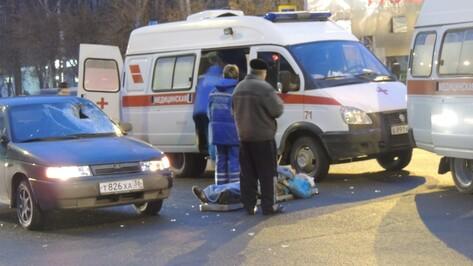 Воронежец попал под автомобиль Lada-110 в 10 м от пешеходного перехода