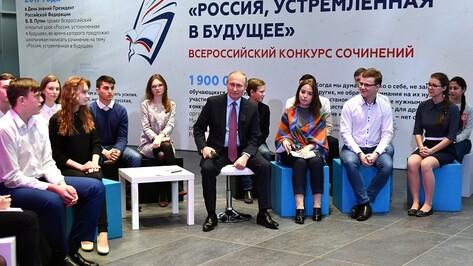 Два воронежских школьника стали победителями всероссийского конкурса сочинений