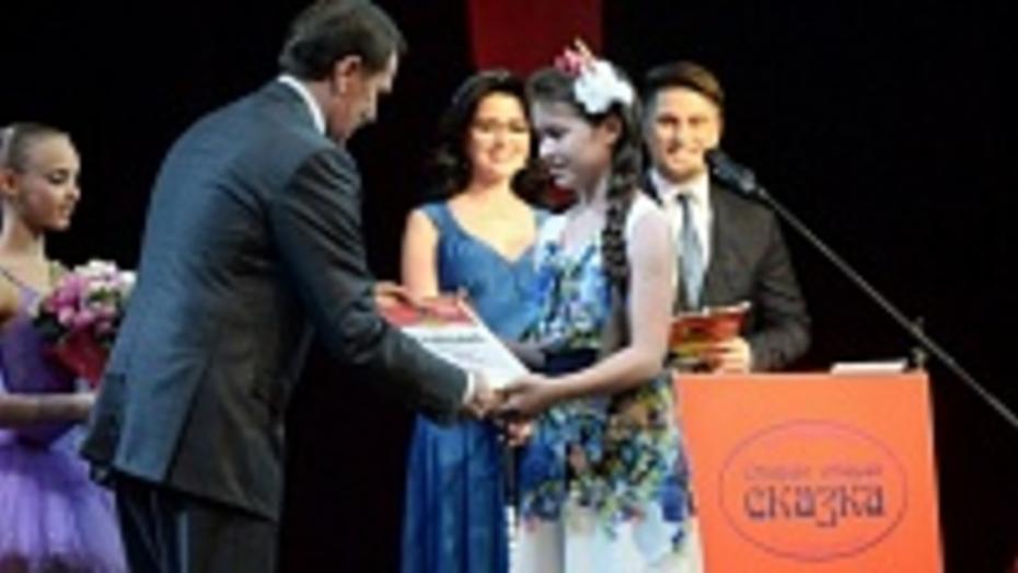 Петропавловская школьница стала победительницей областного фестиваля «Старая, старая сказка»