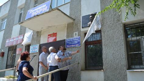 В Калаче открыли мемориальные доски журналистам-ветеранам ВОВ