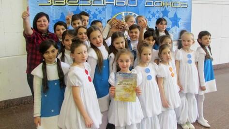 Лискинские танцоры стали лауреатами международного фестиваля