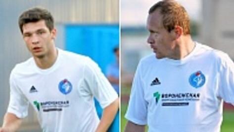 Воронежский «Факел» выставил на трансфер Виталия Комисова и Евгения Кузнецова