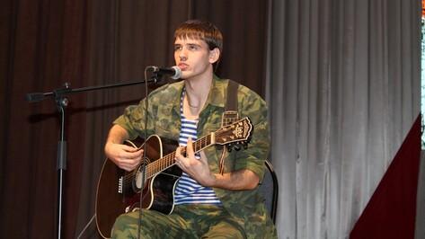 В Павловске наградили участников фестиваля патриотической песни