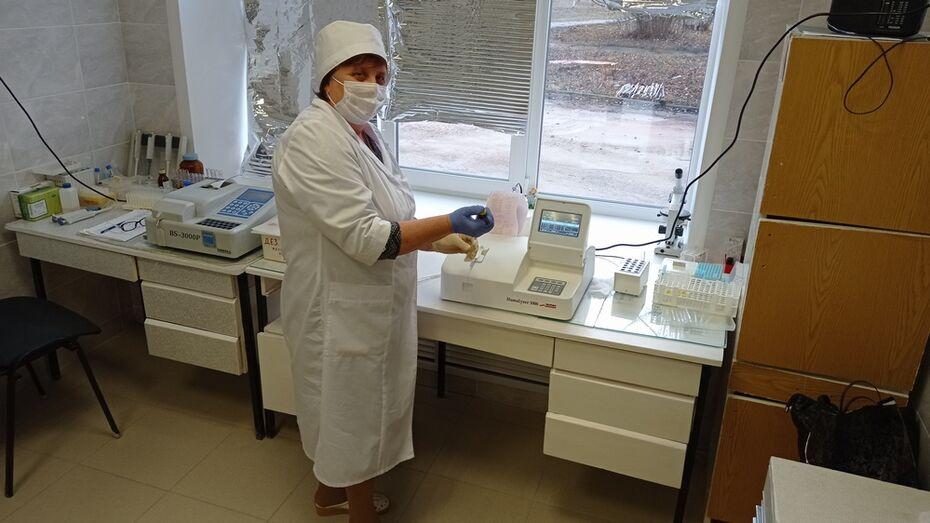 В Подгоренской райбольнице капитально отремонтировали лабораторию