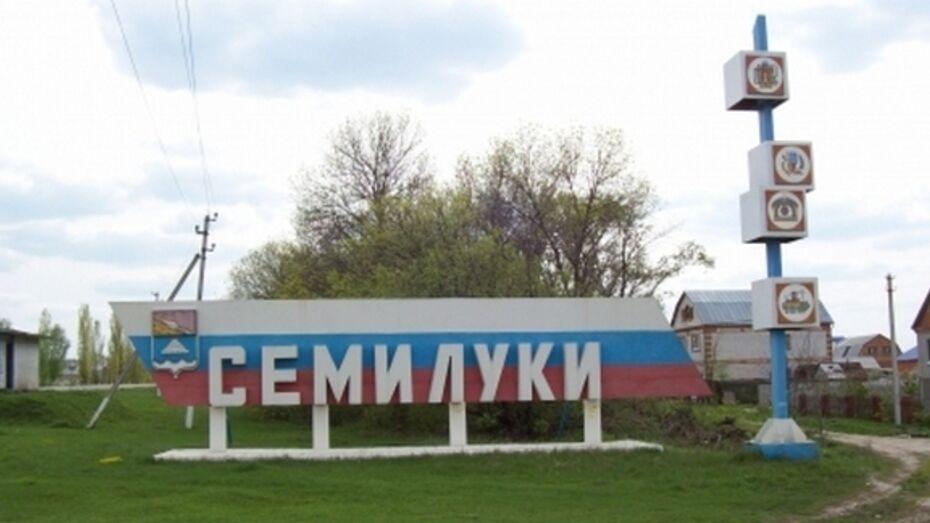На место главы администрации Семилукского района претендуют пять кандидатов