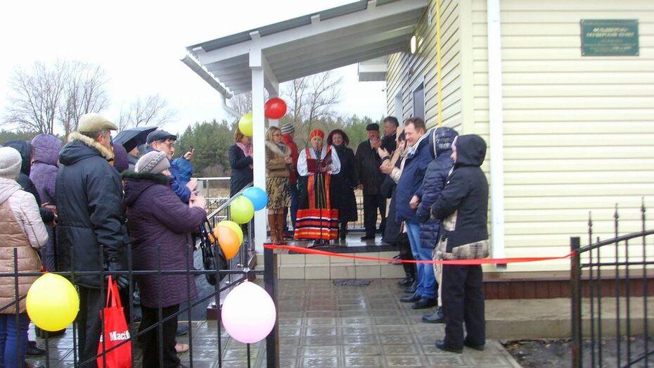 В лискинском селе открыли новый фельдшерско-акушерский пункт