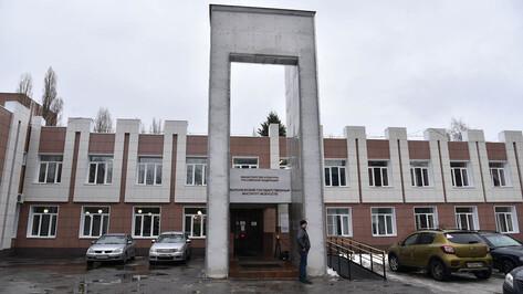 Воронежский институт искусств обманули на 4,7 млн рублей во время капремонта